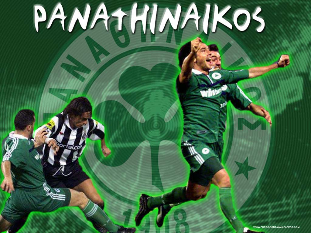 Panathinaikos  Wallpaper