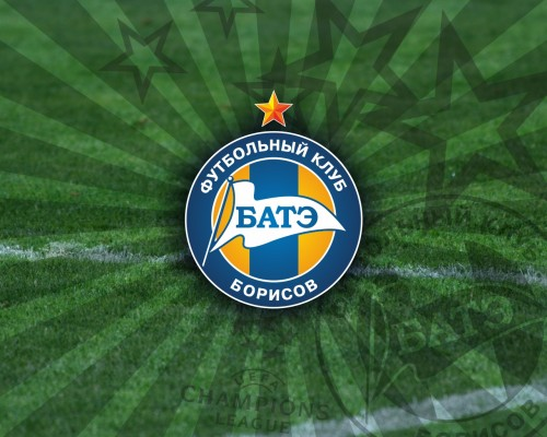 BATE Borisov Wallpaper