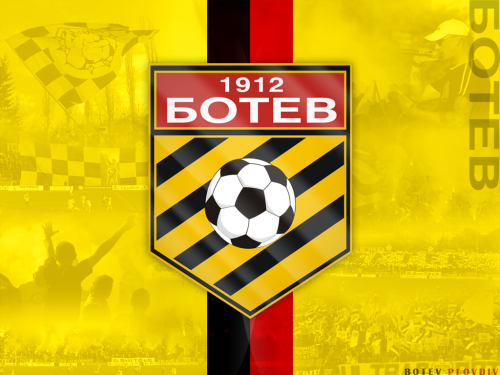 Botev Plovdiv Wallpaper