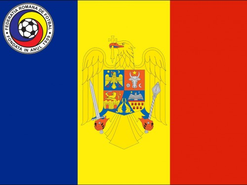 Romania Wallpaper